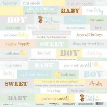 Лист односторонней бумаги 30x30 от Scrapmir Inscriptions (ENG) из коллекции Smile Baby