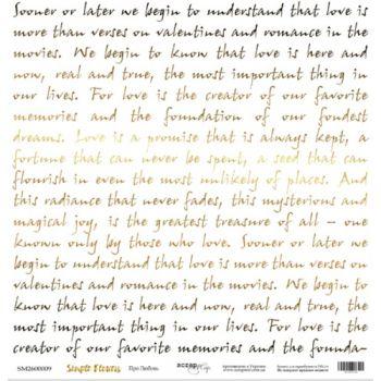 Лист односторонней бумаги с золотым тиснением 30x30 от Scrapmir Про любовь из коллекции Simple Flowers