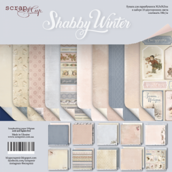 Набор двусторонней бумаги 30х30см от Scrapmir Shabby Winter 10шт