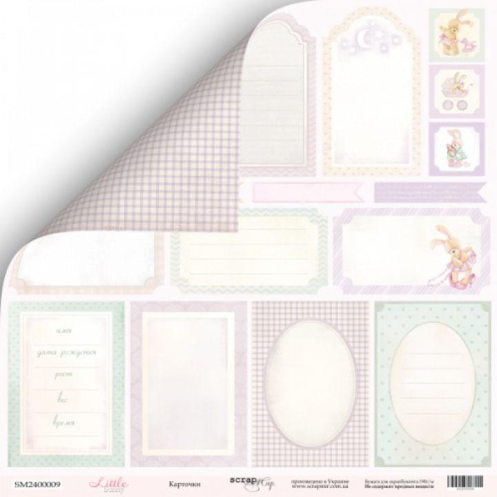 Лист двусторонней бумаги 30x30 от Scrapmir Карточки 1 из коллекции Little Bunny
