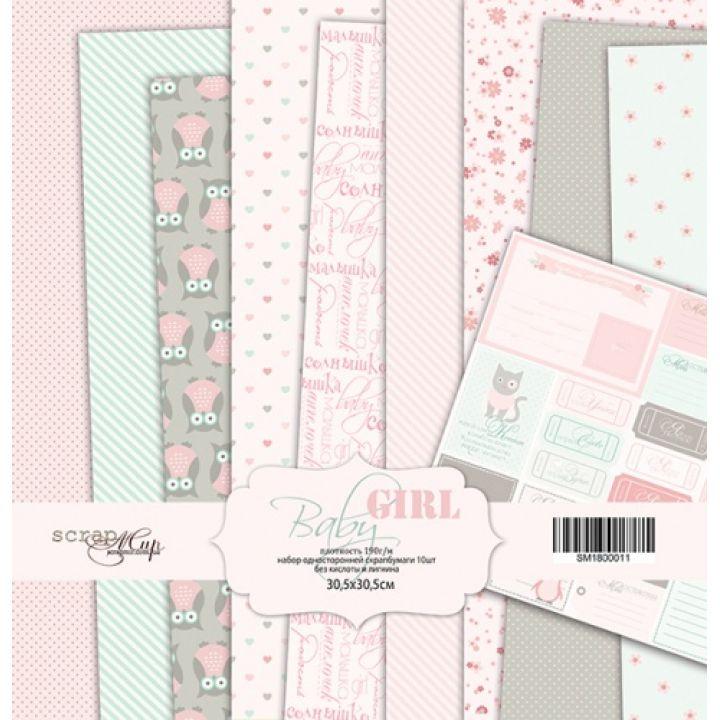 Набор односторонней бумаги 30х30см от Scrapmir Baby Girl