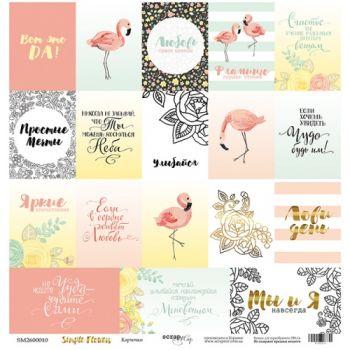 Лист односторонней бумаги с золотым тиснением 30x30 от Scrapmir Карточки из коллекции Simple Flowers