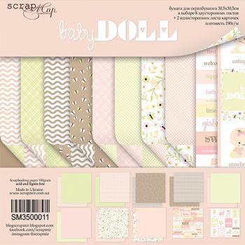 Набор двусторонней бумаги 30х30см от Scrapmir Doll Baby