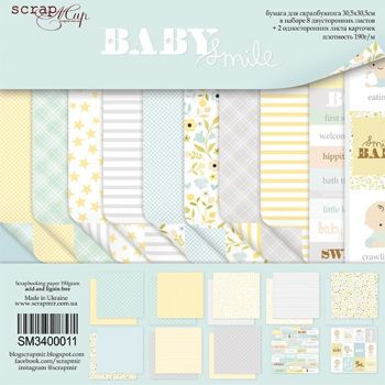 Набор двусторонней бумаги 30х30см от Scrapmir Smile Baby 10шт