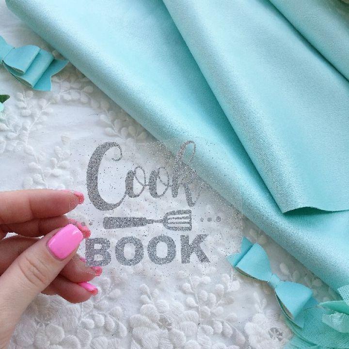"Надпись под заказ ""Cook Book"" (термопленка)"