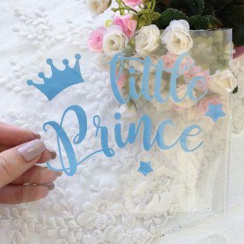 """Надпись """"Little Prince"""", цвет Powder Blue матовый"""
