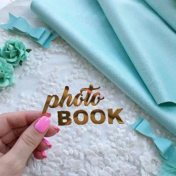 "Надпись ""Photo book"", цвет Gold metallic"