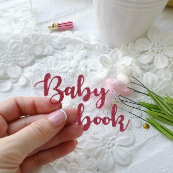 """Надпись из термопленки """"Baby book"""" 2, цвет  Cherry"""
