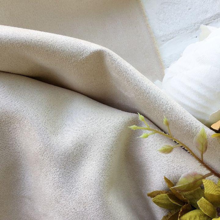Искусственная замша стрейч, цвет светло-песочный 30*25 см