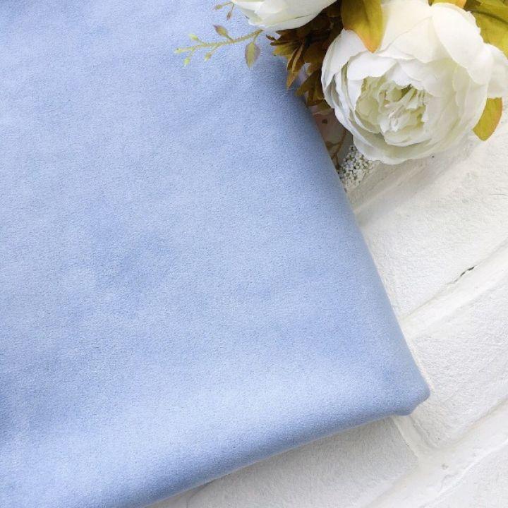 Искусственная замша стрейч, цвет сиренево-голубой 30*25 см